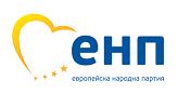 ДСБ е член на Европейската народна партия
