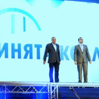 Откриване на кампанията на Синята коалиция за Избори 2009 (16.05.2009)
