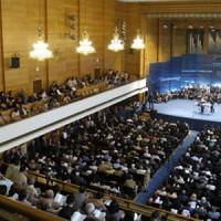 Учредително събрание (30.05.2004)