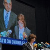 IV Национално събрание