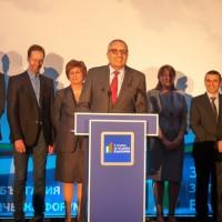 Официално откриване на предизборна кампания 2013