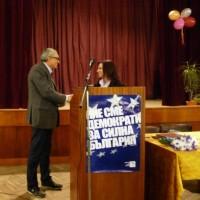 Открито събрание на ДСБ-Горна Оряховица и приемане на нови членове