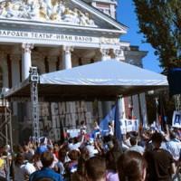 Митинг за евроизборите