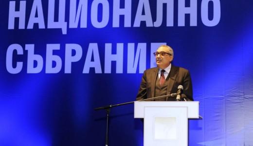 Доклад на Иван Костов пред Десетото Национално събрание на ДСБ