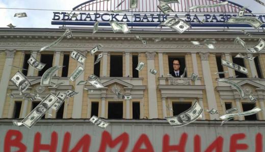 ББР се превръща в банка на олигархията, а не на дребния бизнес
