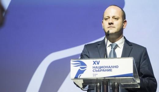 Позиция на ДСБ във връзка с издигането на кандидат за президент от РБ