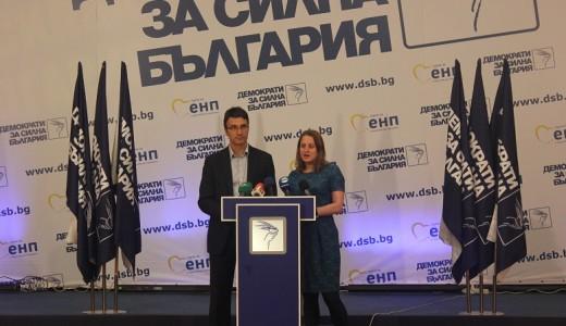 Позиция на общинските съветници от Реформаторския блок