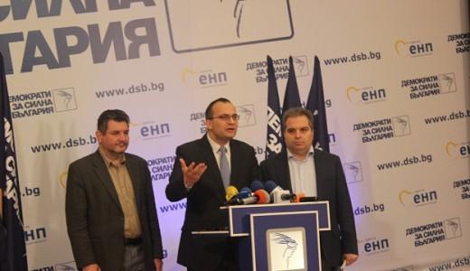 Гроздан Караджов , Мартин Димитров - депутати от гражданската квота на РБ и Георги Ганев от ГС  дадоха пресконференция в централата на ДСБ.