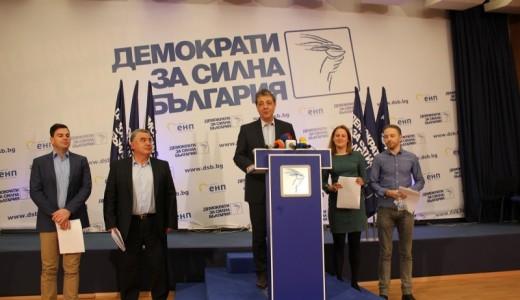 Позиция на ДСБ, относно обществения транспорт в Столична община