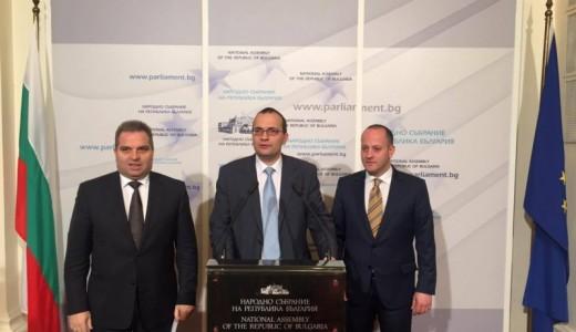Позиция относно функционирането и състава на публичните регулатори в Република България