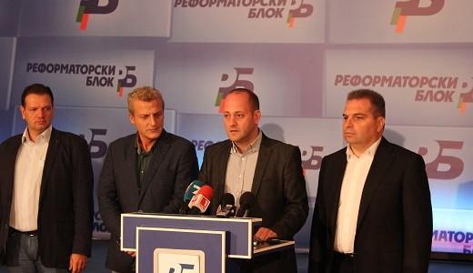 РБ иска оставката на Писанчев и Мавродиев