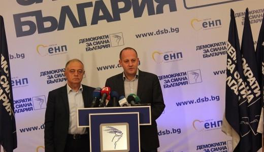 ДСБ иска оставката на транспортния министър Ивайло Московки