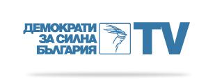 ДСБ ТВ
